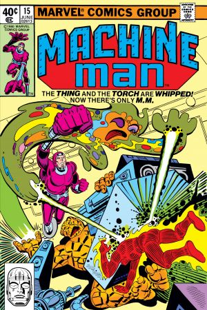 Machine Man #15