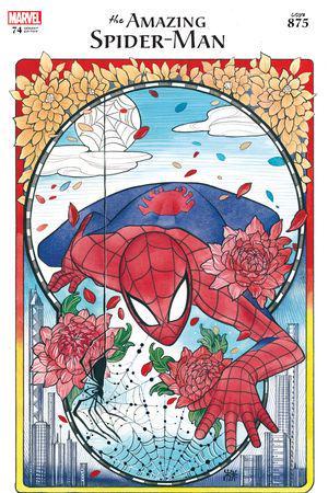 The Amazing Spider-Man #74  (Variant)