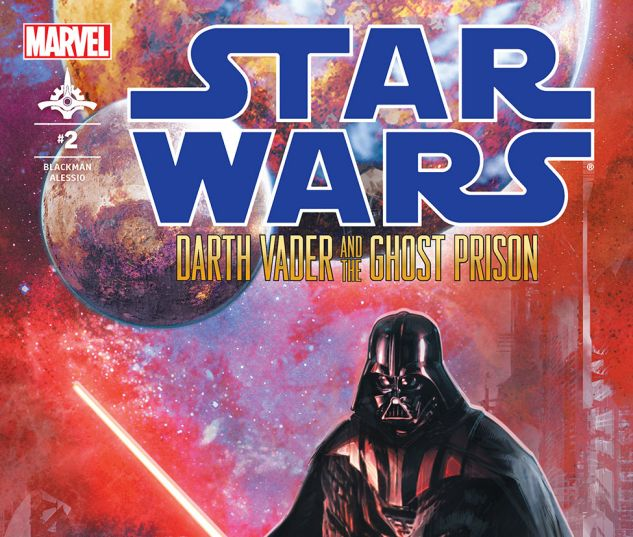 Star Wars: Darth Vader And The Ghost Prison (2012) #2