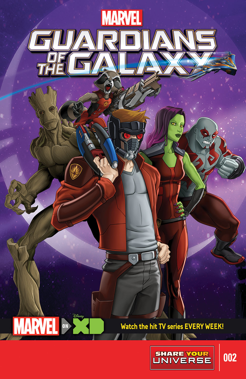 Marvel Universe Guardians of the Galaxy (2015) #2