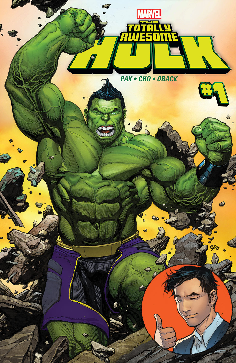 The Totally Awesome Hulk (2015) #1