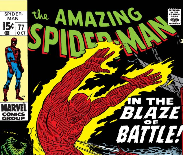 Amazing Spider-Man (1963) #77