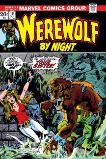 Werewolf By Night (1972) #10