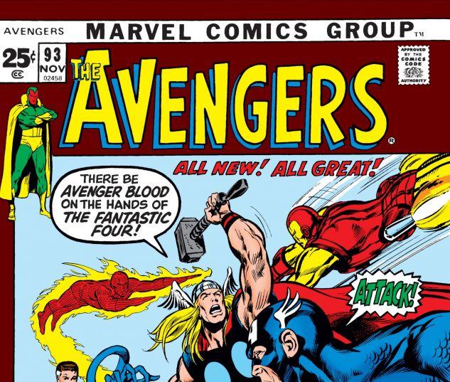 AVENGERS (1963) #93