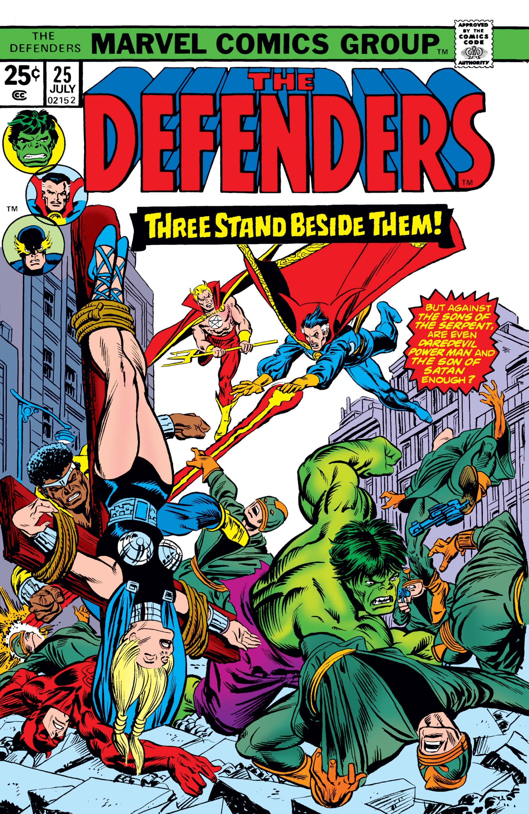 Defenders (1972) #25