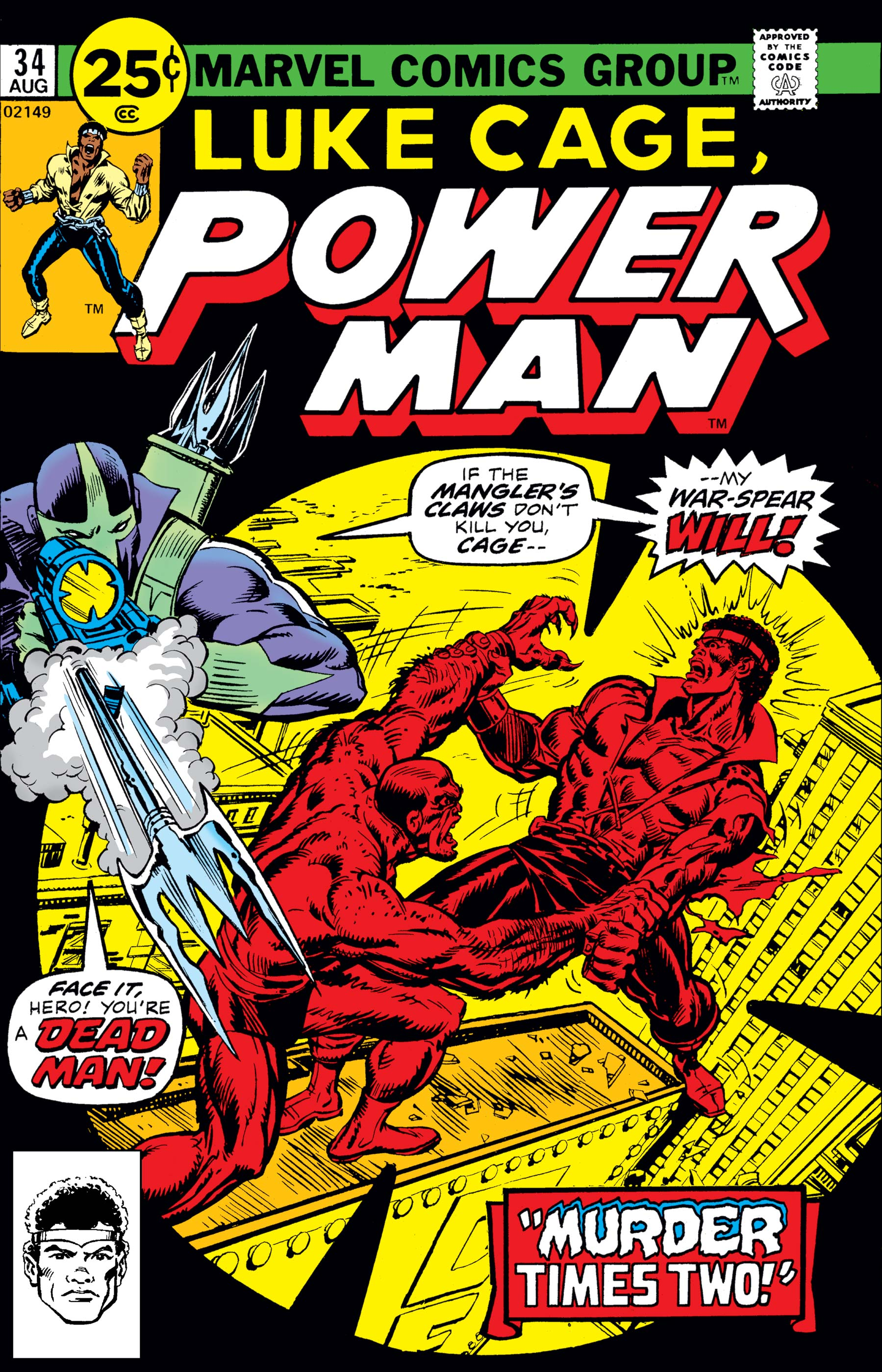 Power Man (1974) #34