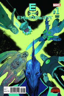 E Is for Extinction (2015) #1 (Harren Variant)