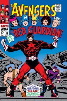 Avengers (1963) #43