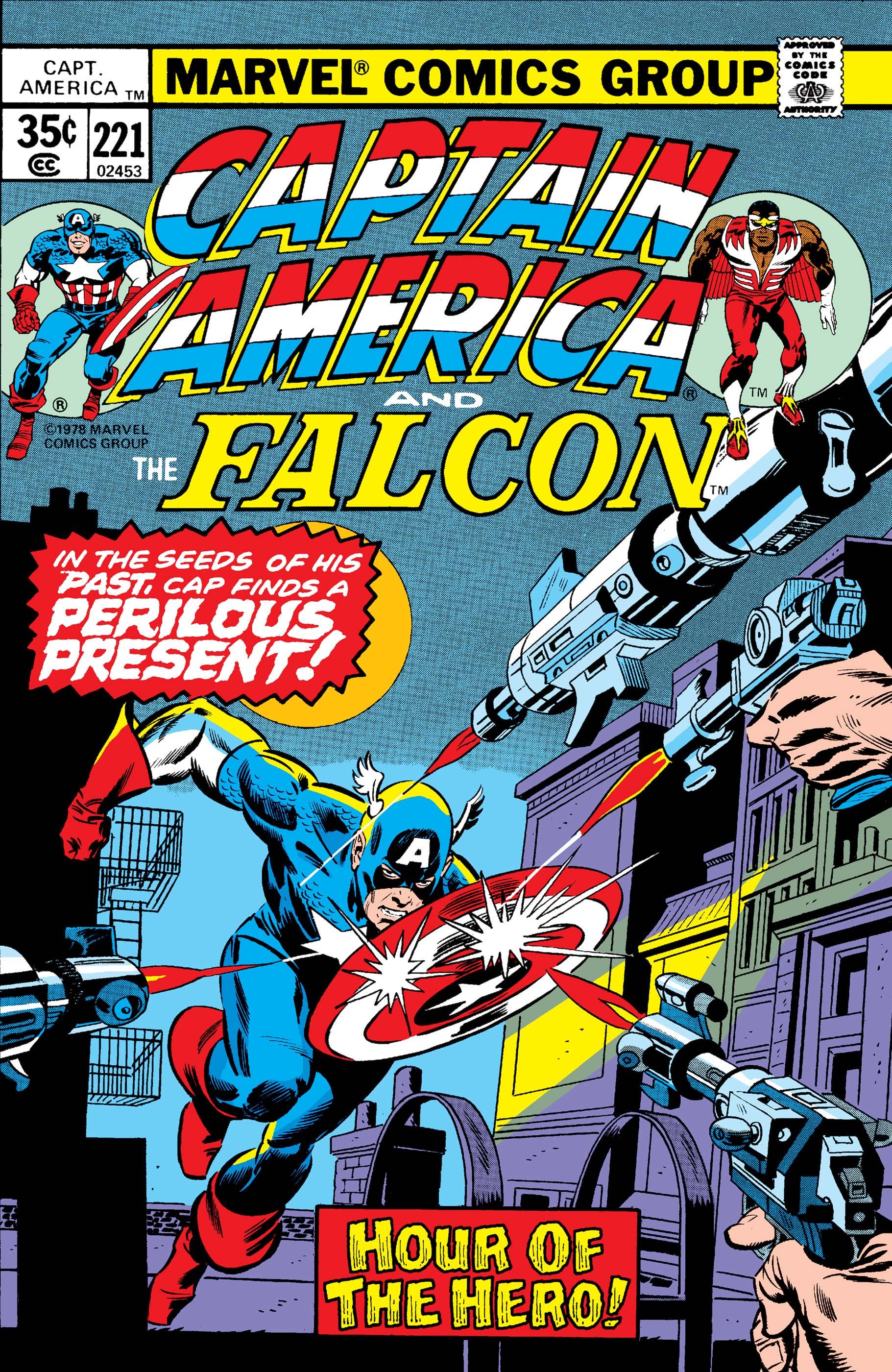Captain America (1968) #221