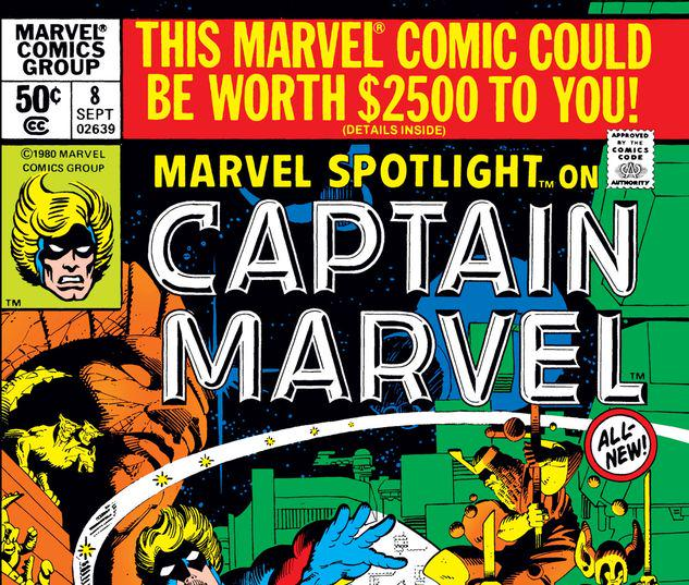 Marvel Spotlight #8
