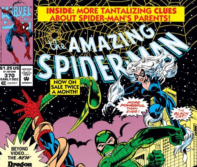 Amazing Spider-Man (1963) #370