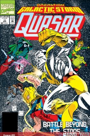 Quasar #33