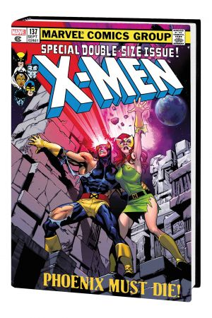 THE UNCANNY X-MEN OMNIBUS VOL. 2 HC IMMONEN COVER (Hardcover)
