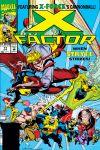 X-Factor (1986) #77