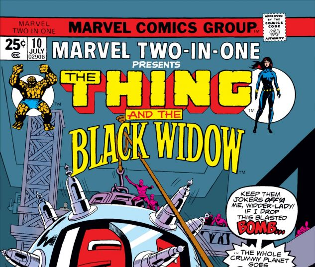 Marvel_Two_in_One_1974_10