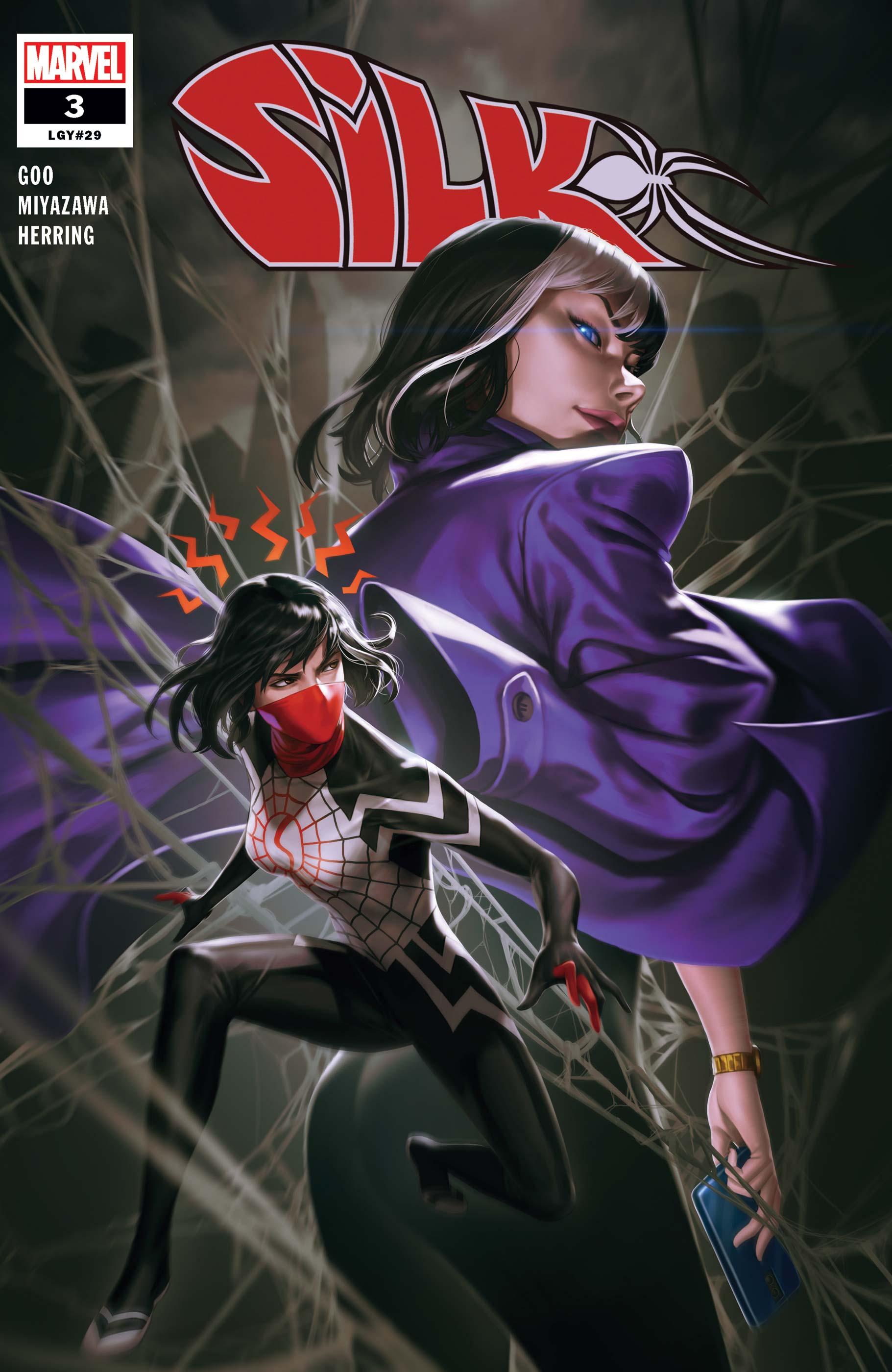 Silk (2021) #3