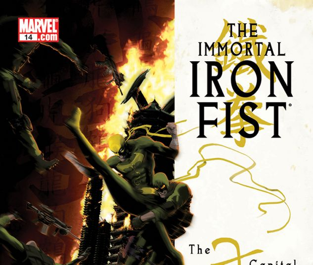 Immortal Iron Fist Annual (2007) #14