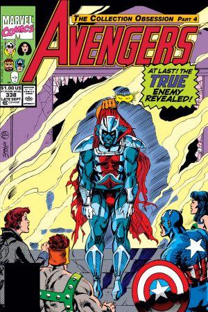 Avengers (1963) #338