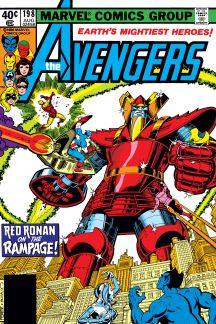 Avengers (1963) #198