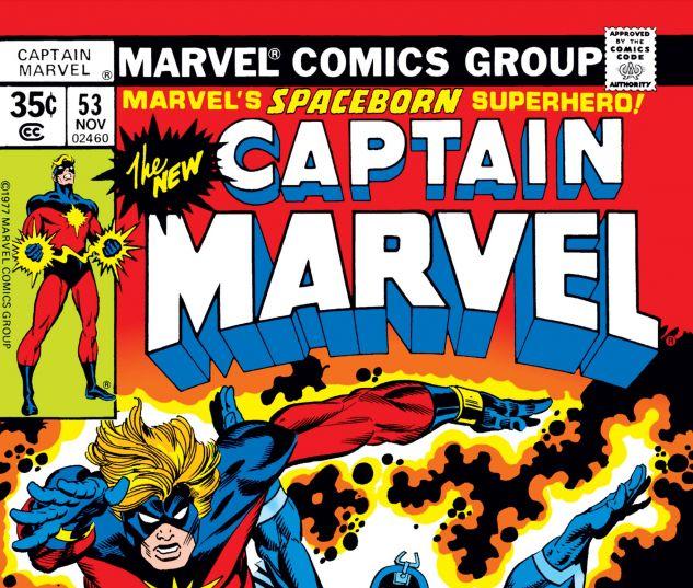 Captain Marvel (1968) #53