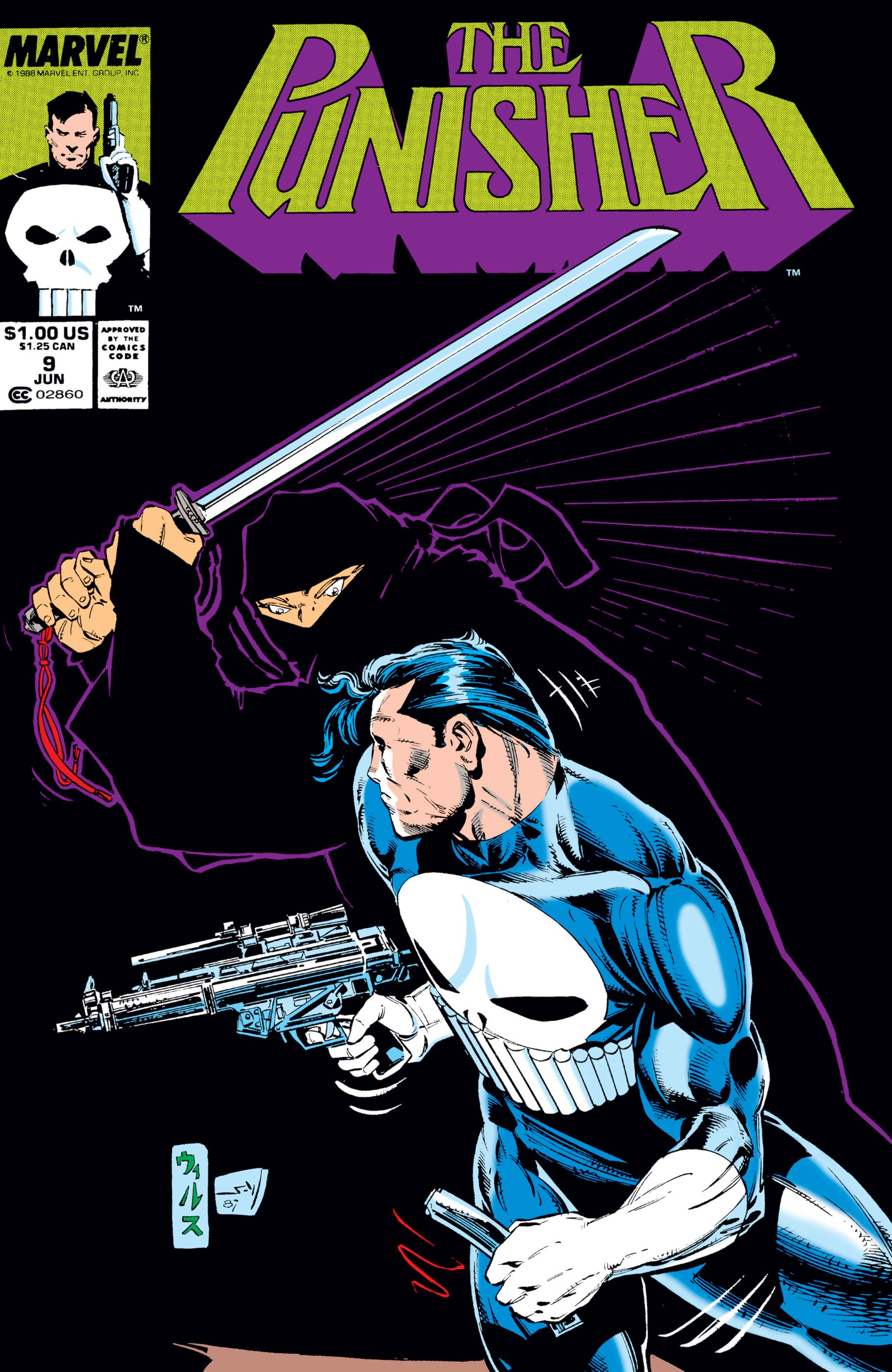 The Punisher (1987) #9
