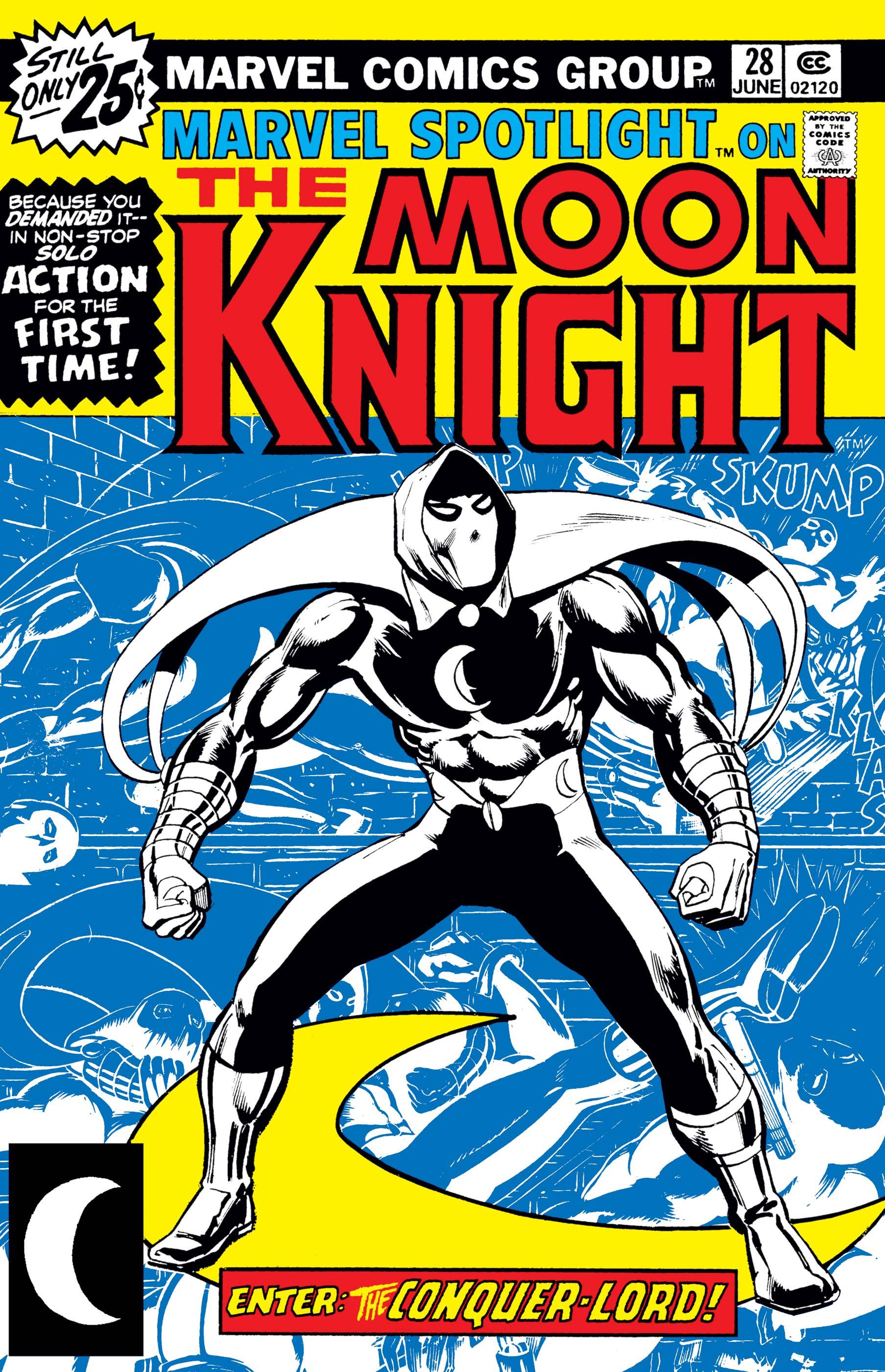 Marvel Spotlight (1971) #28