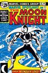 Marvel Spotlight #28