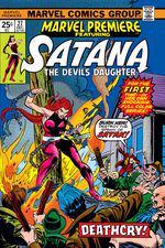 Marvel Premiere (1972) #27 cover