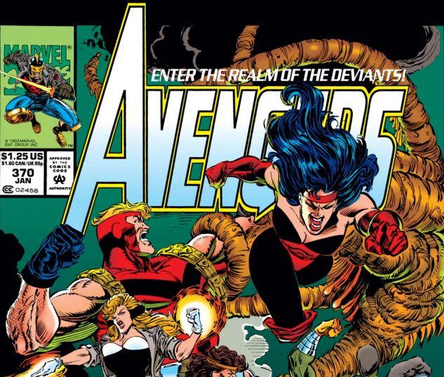 Avengers (1963) #370 Cover