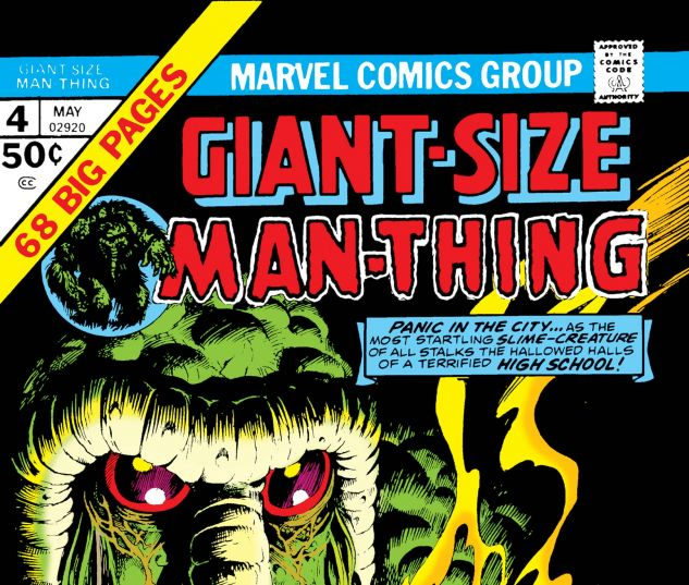 GIANT_SIZE_MAN_THING_1974_4