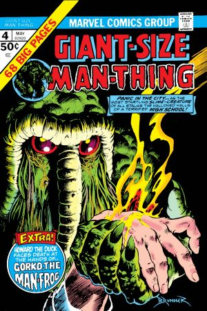 Giant-Size Man-Thing #4