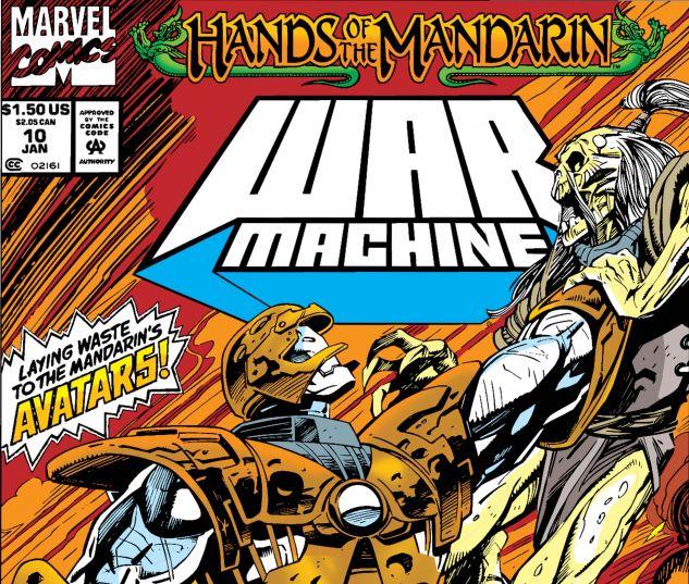 War Machine (1994) #10