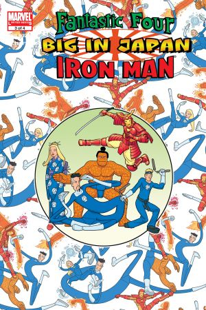 Fantastic Four/Iron Man: Big in Japan #3