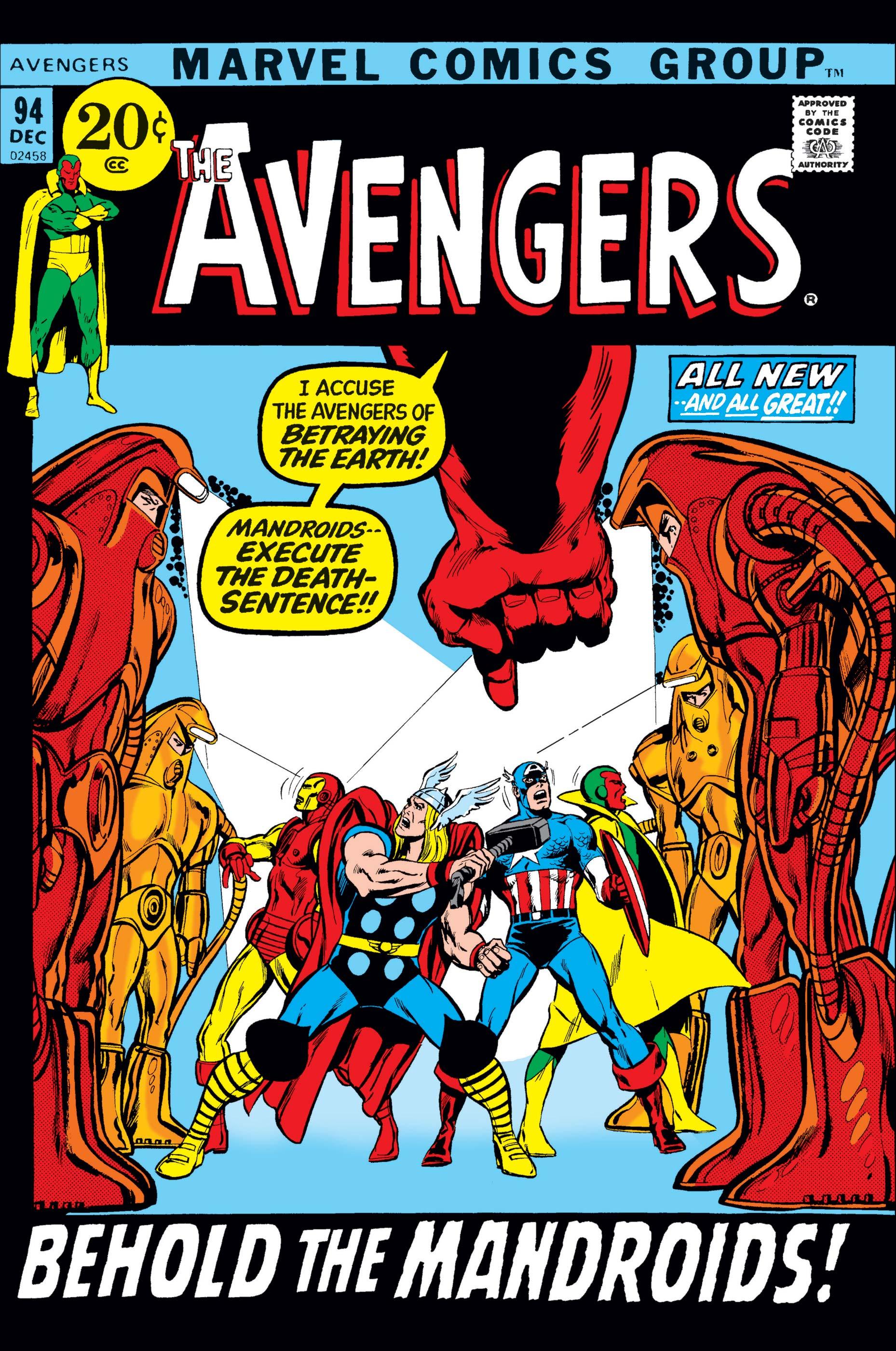 Avengers (1963) #94