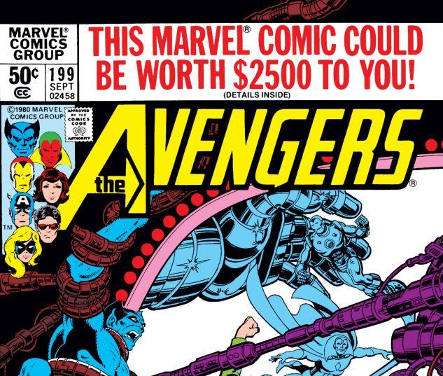 Avengers (1963) #199
