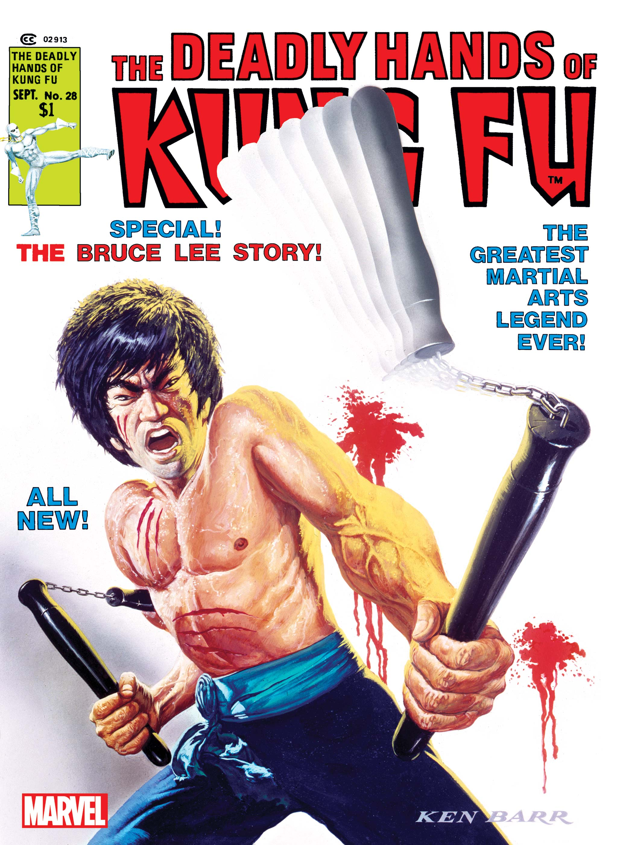 Deadly Hands of Kung Fu (1974) #28