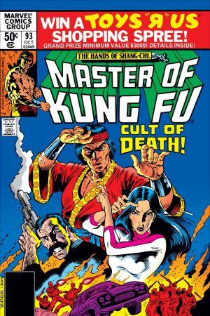 Master of Kung Fu (1974) #93