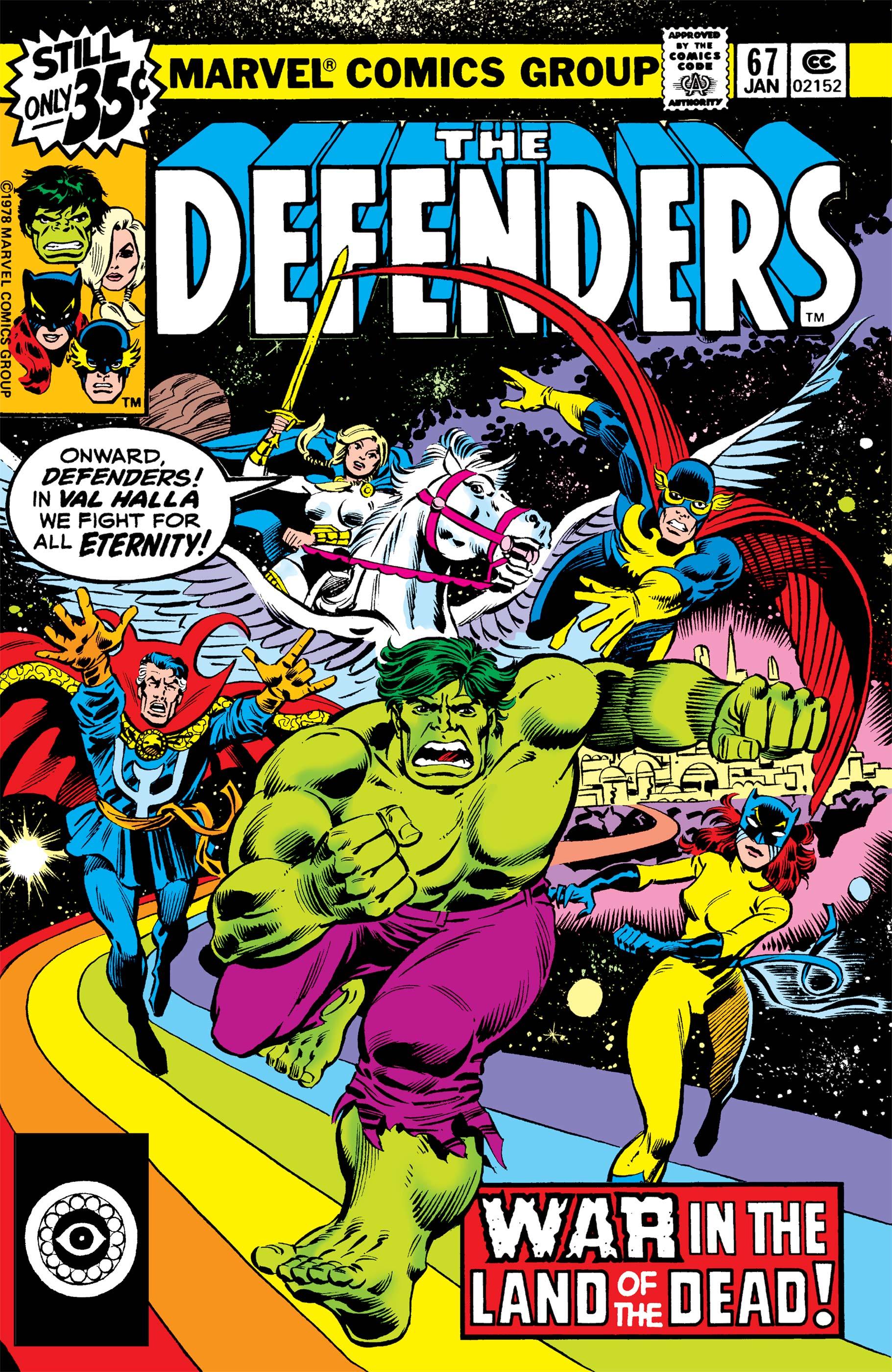Defenders (1972) #67