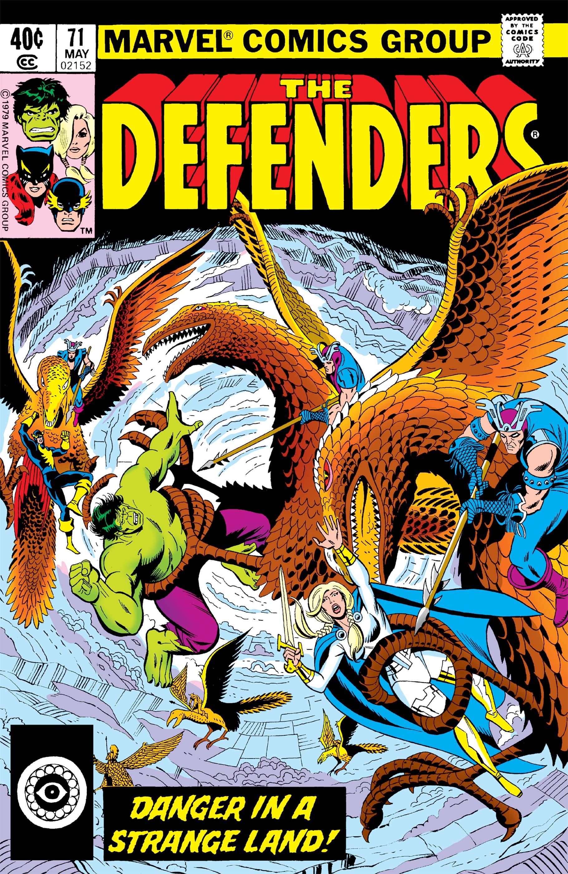 Defenders (1972) #71