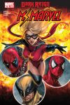Ms. Marvel (2006) #40