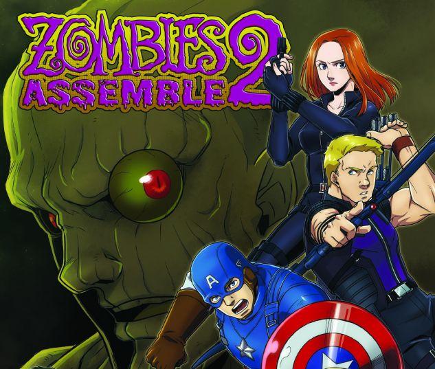 ZOMASSV2MANGA_cover