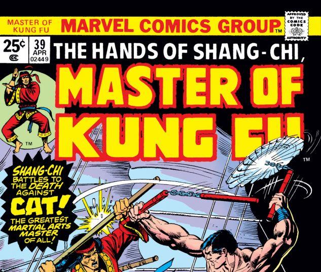 Master_of_Kung_Fu_1974_39