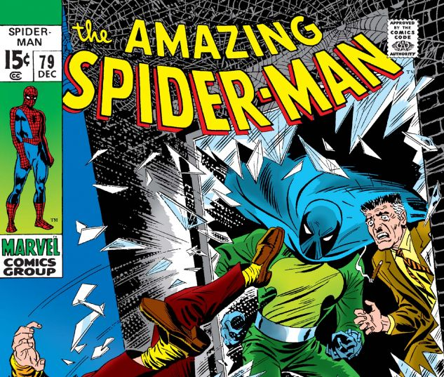 Amazing Spider-Man (1963) #79