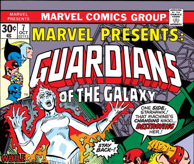 Marvel Presents (1975) #7