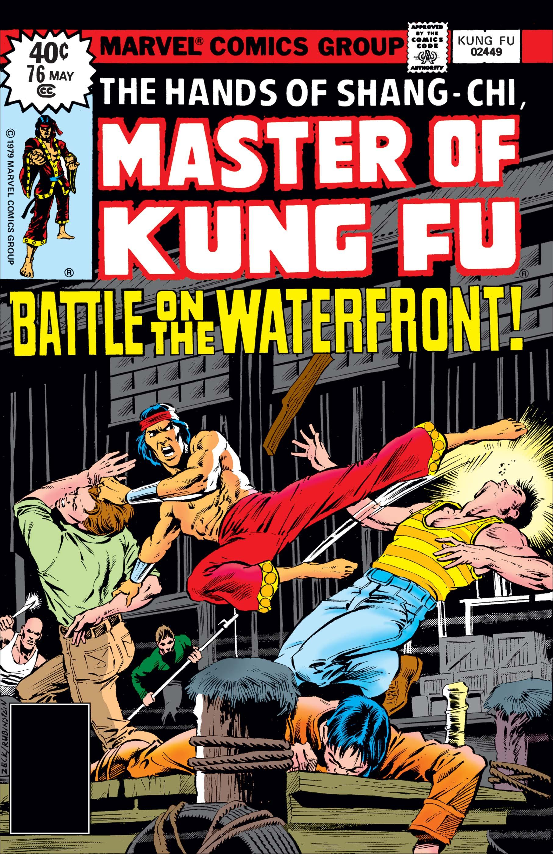 Master of Kung Fu (1974) #76