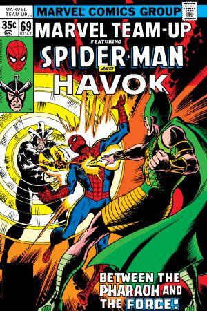 Marvel Team-Up (1972) #69