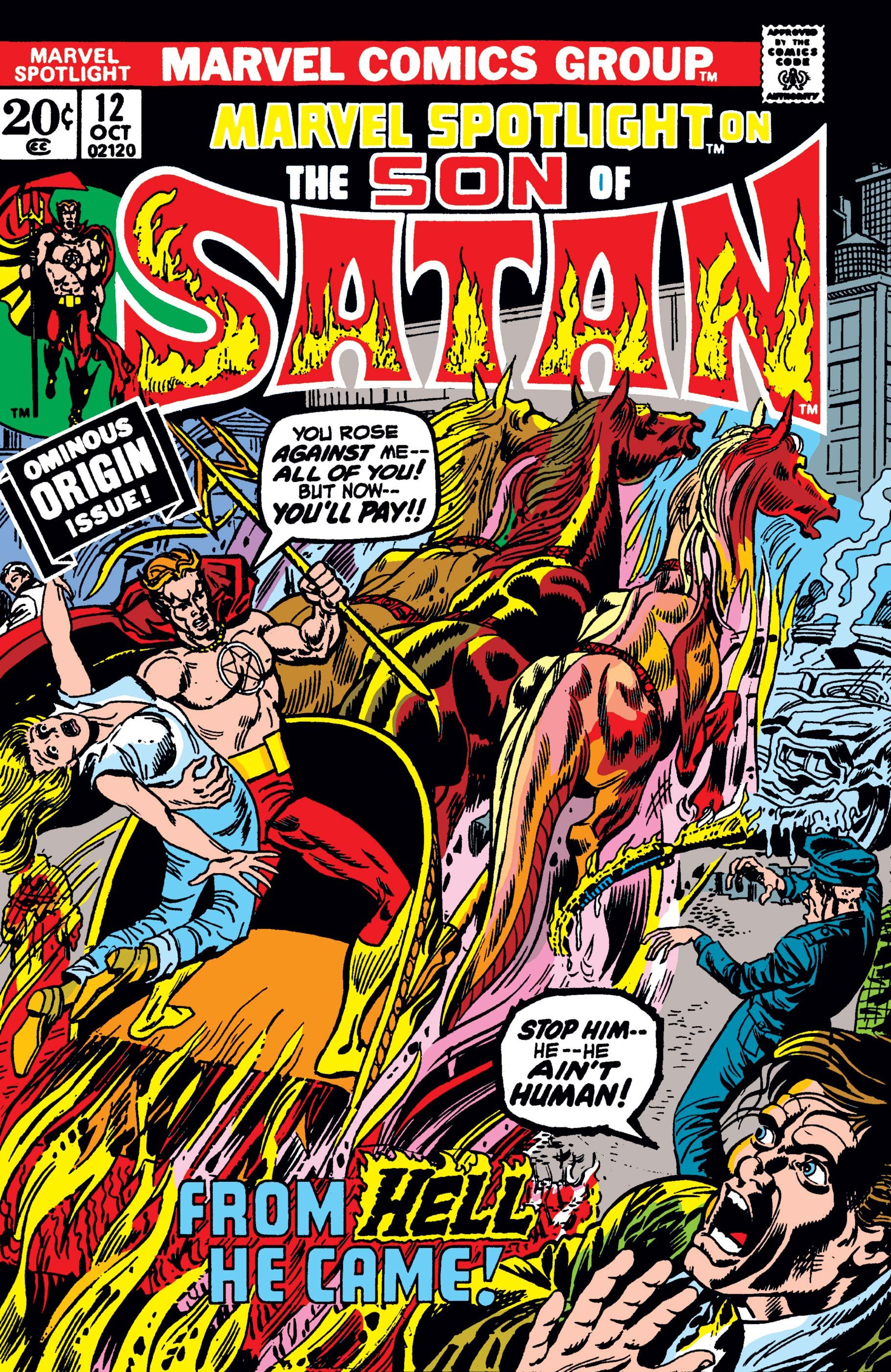 Marvel Spotlight (1971) #12