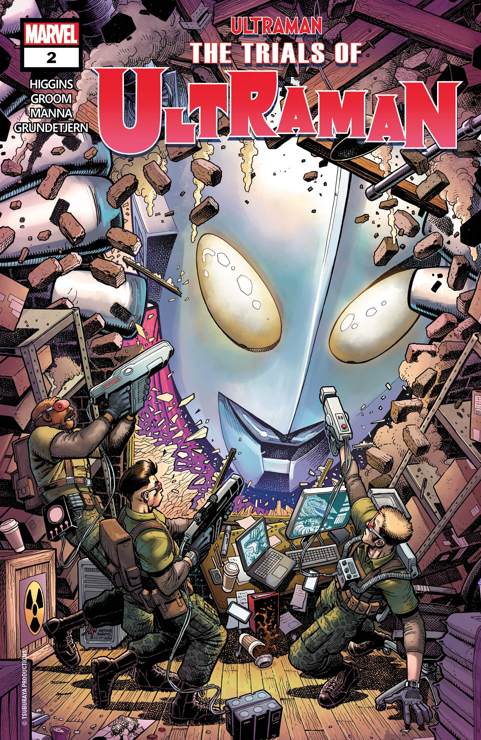 The Trials of Ultraman (2021) #2