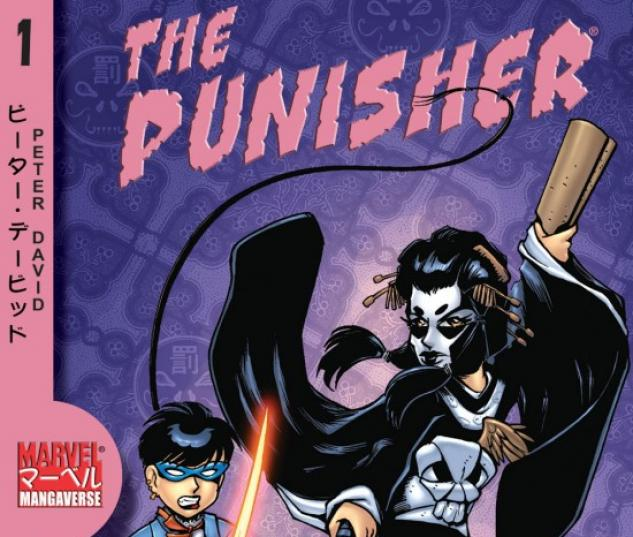 MARVEL MANGAVERSE: PUNISHER 1 (2002) #1