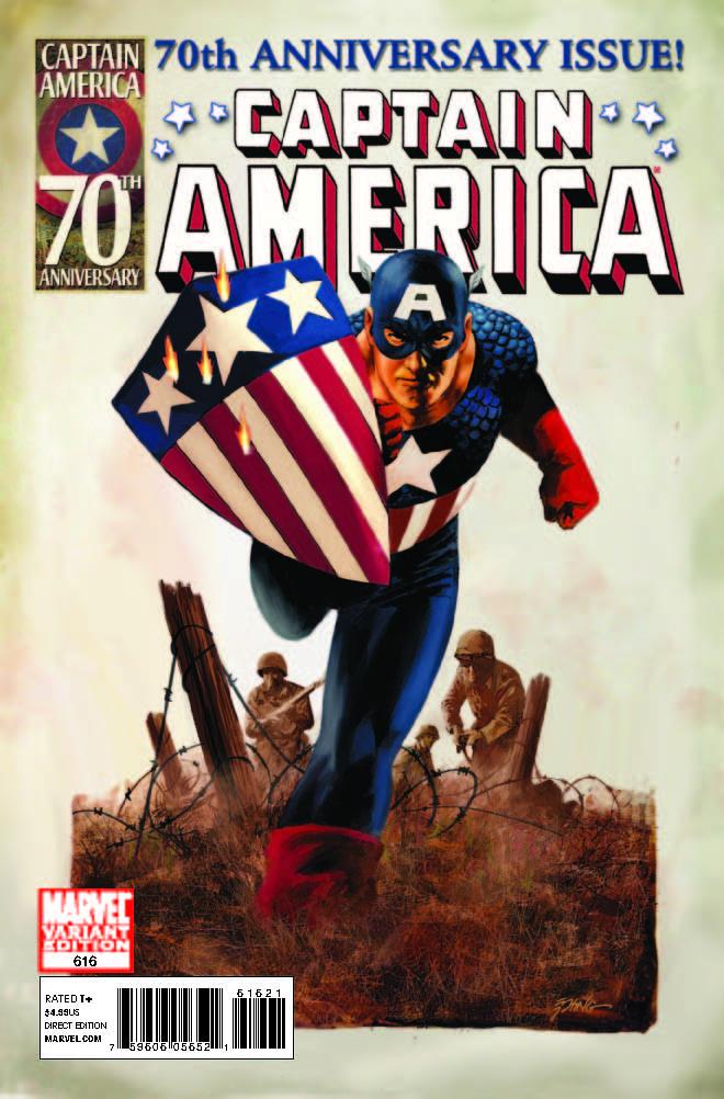 Captain America (2004) #616 (Epting Variant)